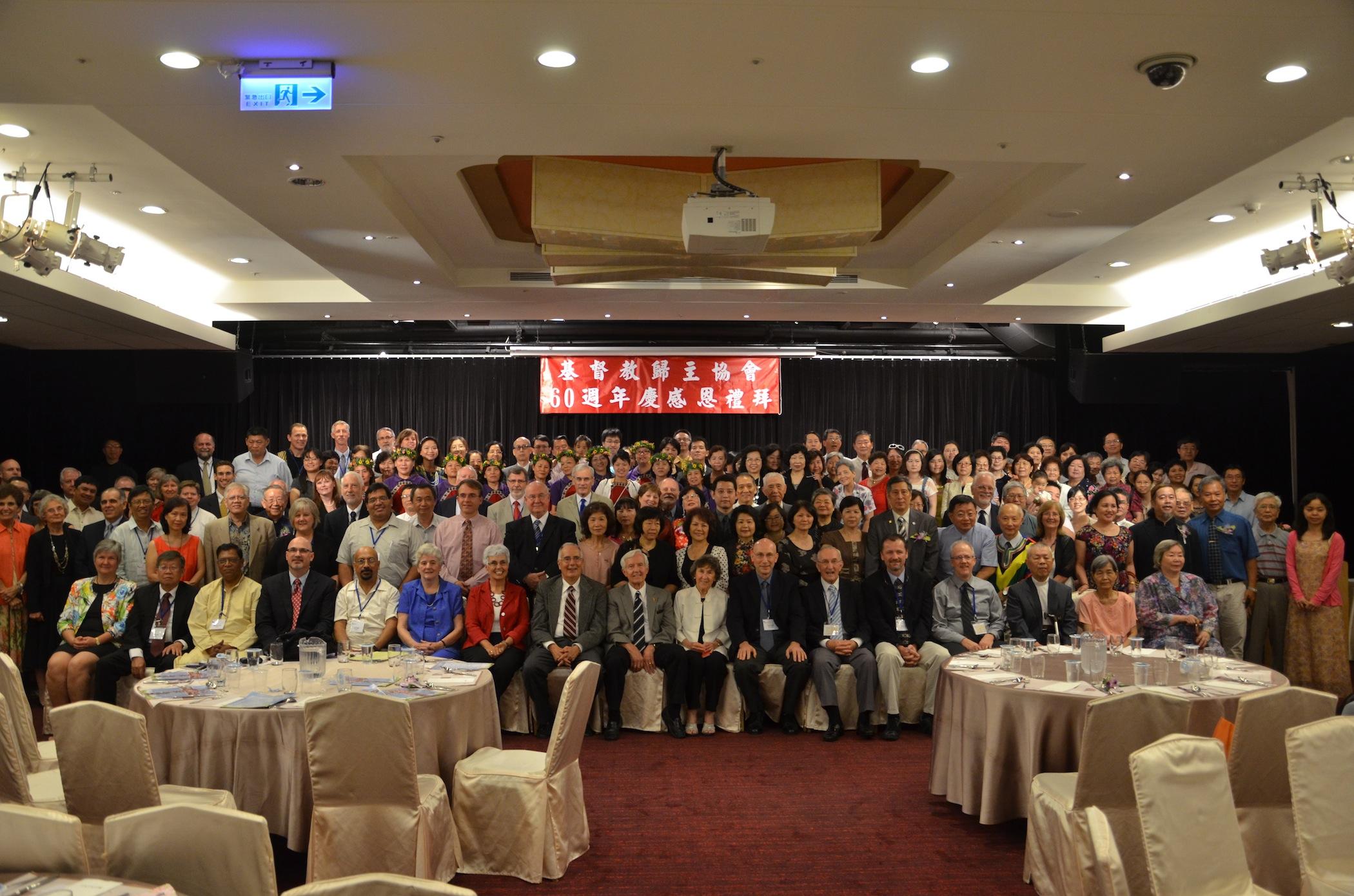 Taiwan 60th